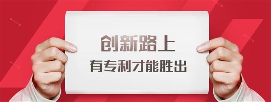 zhuanli1_01.png