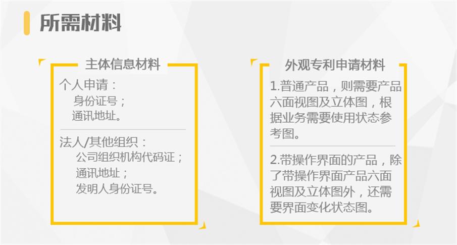 zhuanli1_04.png