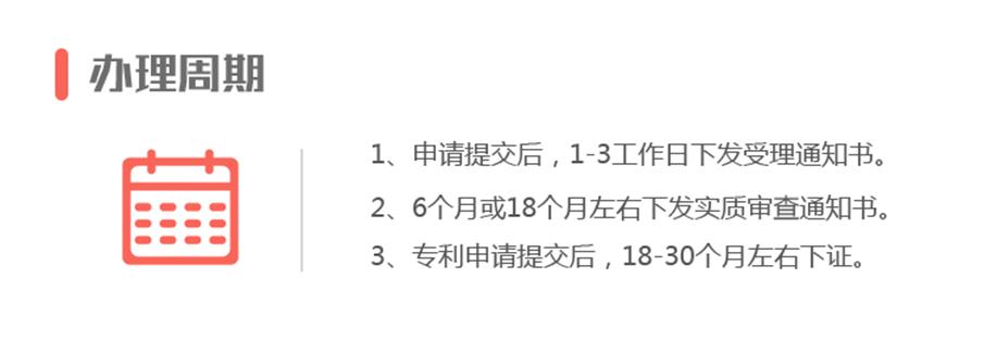 zhuanli5_03.png