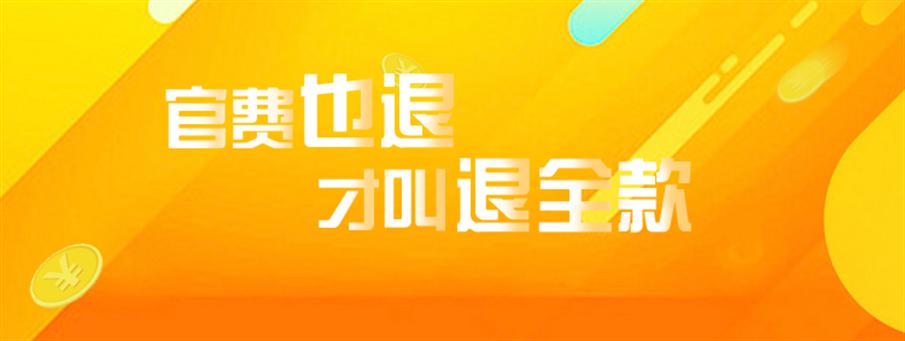 zhuanli2_01.png