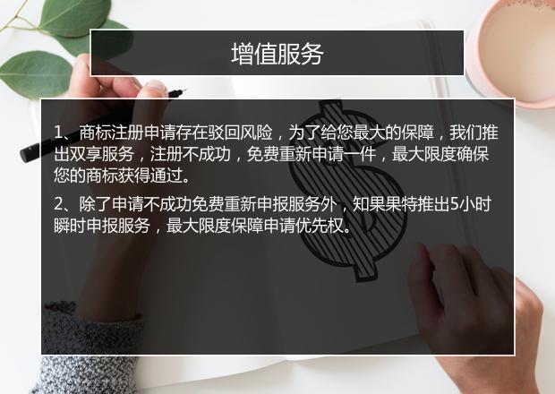 双享增值服务 copy 2.png