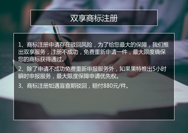 iPhone 7 Copy 2.png